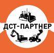Обслуживание и ремонт BobCat